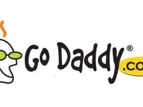 转移国际域名到GoDaddy