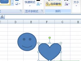 隐藏Excel2007中图形