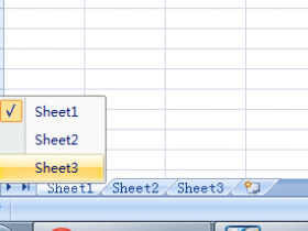 Excel2007中工作表的选择方式