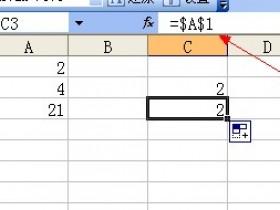 Excel里面这个符号$怎么用