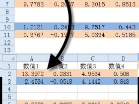 Excel教程:颠倒Excel数据行顺序