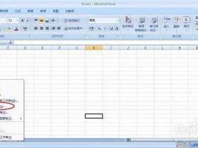 傻瓜都会用Excel VBA