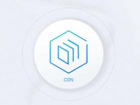 免费CDN加速服务评测