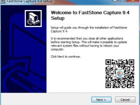 屏幕截图软件 - FastStone Capture V 9.4 绿色汉化版