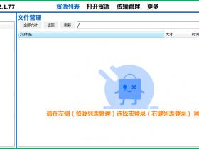 KinhDown V2.1.77稳定版