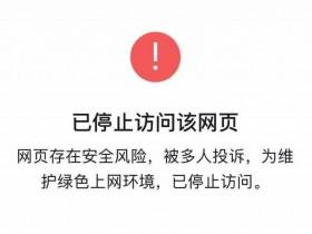 微信屏蔽蓝奏云链接,本站批量修改链接的记录,以备日后查询。