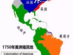 美国国运史