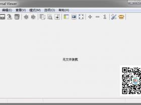 万能文件查看器-Universal Viewer