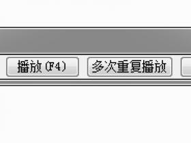 寒星鼠标点击器V1.5 简体中文绿色版