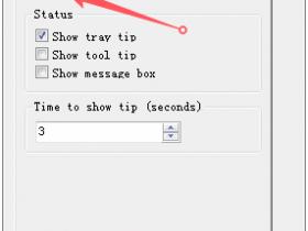 选中即复制小工具-Dragking V1.3