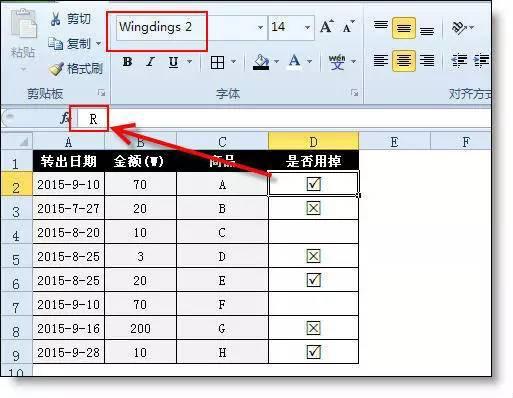 这10个Excel技巧没人收藏,从此再不谈技巧