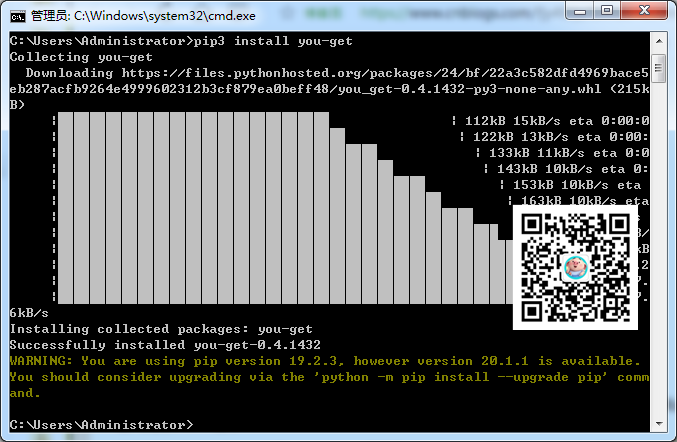 """Python-pip使用时提示""""you are using pip version 19.2.3,however 20.1.1 is available"""""""