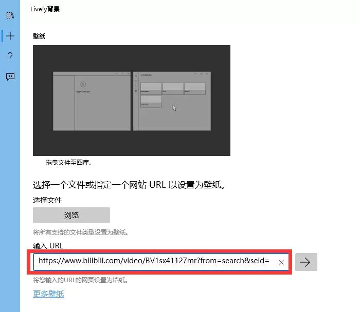 Lively Wallpaper-开源免费的 Windows 动态桌面软件